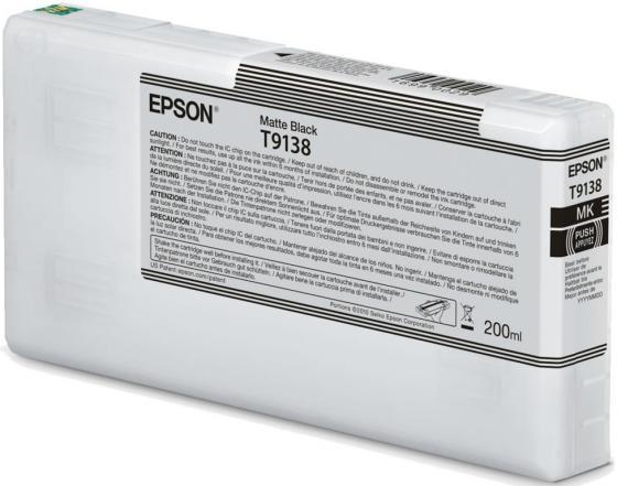 Epson I/C Matte Black (200ml)