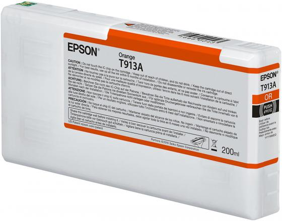 Epson I/C Orange Ink Cartridge (200ml)