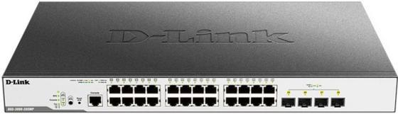 D-Link DGS-3000-28XMP/B1A Управляемый коммутатор 2 уровня с 24 портами 10/100/1000Base-T и 4 портами 10GBase-X SFP+ (24 порта с поддержкой PoE 802.3af/802.3at (30 Вт), PoE-бюджет 370 Вт)