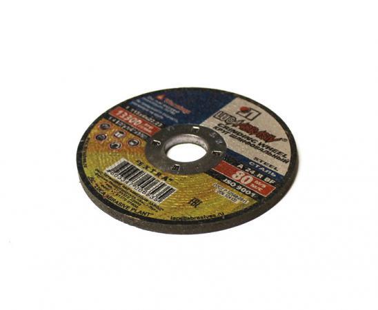 Зачистной круг 1 400 Х 40 Х 127 14А 24 Q (80СТ3) В цены онлайн