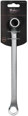 Ключ накидной AIRLINE AT-DRS-05 (14 / 15 мм) с изгибом ключ fit 63483 14 15 мм