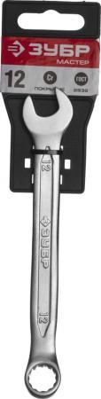 Ключ ЗУБР 27087-12 МАСТЕР гаечный комбинированный, Cr-V сталь, хромированный, 12мм ключ комбинированный зубр мастер 27087