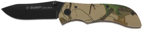 Нож ЗУБР 47705_z01 ЭКСПЕРТ складной, облегченная фиберглассовая рукоятка, 200мм/лезвие 90мм нож зубр эксперт спасатель длина лезвия 90мм 47707 z01