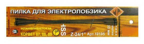 цена на Пилки д/лобзика ЭНКОР 19195 z24 HSS для Корвет-87,88 5шт
