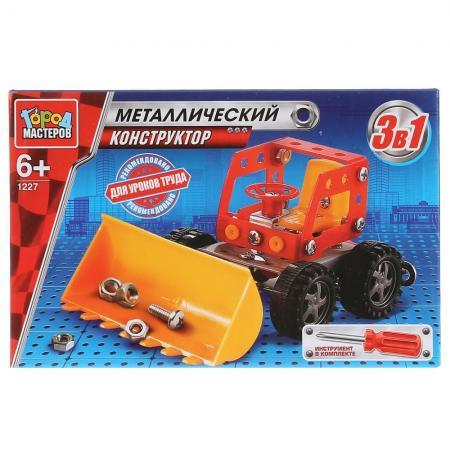 Металлический конструктор Город мастеров Грузовик, экскаватор, бульдозер WW-1227-R металлический конструктор грузовик и трактор