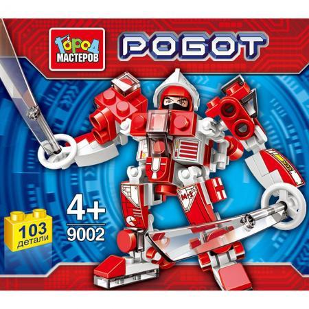Конструктор Город мастеров Робот 103 элемента BL-9002-R конструктор полицейский робот 2в1 город мастеров