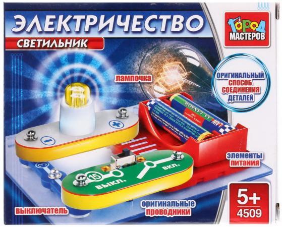 Фото - КОНСТРУКТОР ЭЛЕКТРОННЫЙ ГОРОД МАСТЕРОВ: светильник, на бат., 1 схема сборки в кор.2*60шт конструктор автомобильный парк 7 в 1