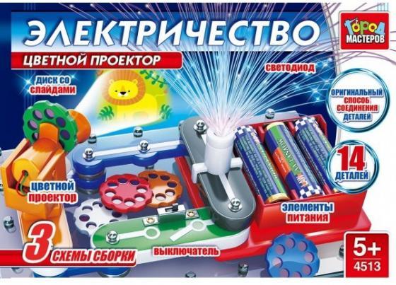 Электронный конструктор Город мастеров Цветной проектор