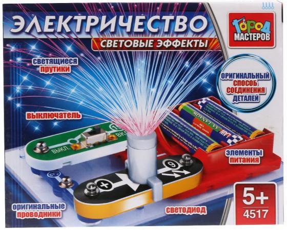"""Конструктор электронный """"город мастеров"""": световые эффекты, на бат. KY-4517-R цены онлайн"""