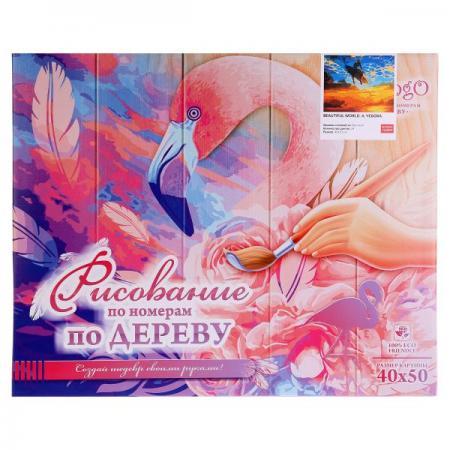 РИСОВАНИЕ ПО НОМЕРАМ ПО ДЕРЕВУ FLAMINGO, РАЗМЕР 40Х50  А. ЧЕБОХА. BEAUTIFUL WORLD в кор.20шт рисование по номерам по дереву flamingo размер 40х50 звездная ночь в кор 20шт