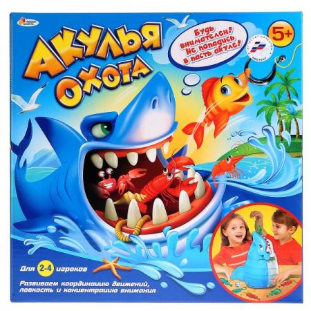 Настольная игра рыбалка ИГРАЕМ ВМЕСТЕ Акулья охота B1647498-R цена