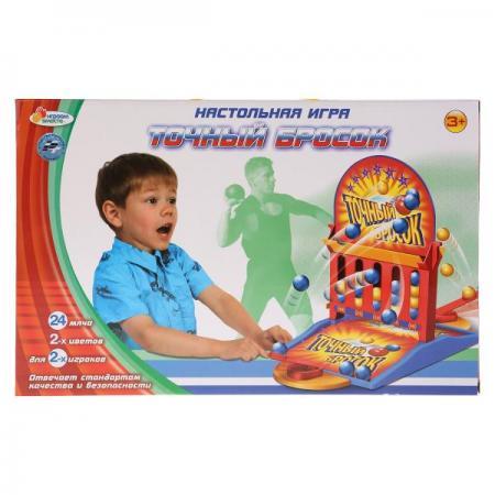 Настольная игра ИГРАЕМ ВМЕСТЕ Точный бросок настольные игры играем вместе настольная игра супербаскетбол