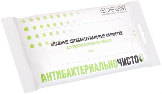 Влажные салфетки TechPoint 9016 для кожи автомобильные антибактериальные 30шт. антибактериальные влажные салфетки для автомобиля для салона из пластика 30шт techpoint 9017