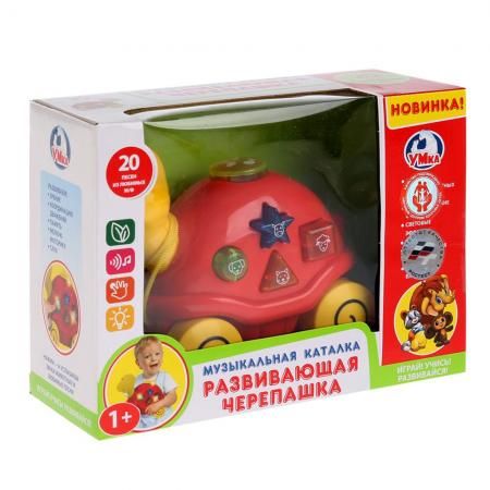 Каталка Умка Развивающая черепашка пластик от 1 года на колесах желто-красный B1240622-R каталка на палочке наша игрушка пилот пластик от 1 года на колесах красный 8500 1
