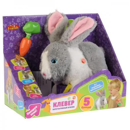 Интерактивный кролик Клевер с морковкой, ходит, на бат. озвуч. руссифиц. MY FRIENDS в кор в кор.12шт слюнявчик printio кролик с морковкой
