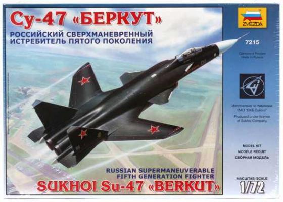 Истребитель Звезда СУ-47 БЕРКУТ 1:72 черный 7215 звезда сборная модель звезда самолет су беркут 1 72 подарочный набор