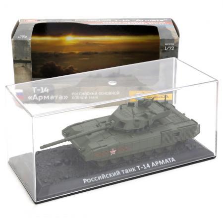 Танк Звезда Т-14 АРМАТА зеленый 2507 российский основной боевой танк т 14 армата 1 72 2507