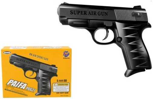 Пистолет Shantou Gepai 0621 черный 1B00777