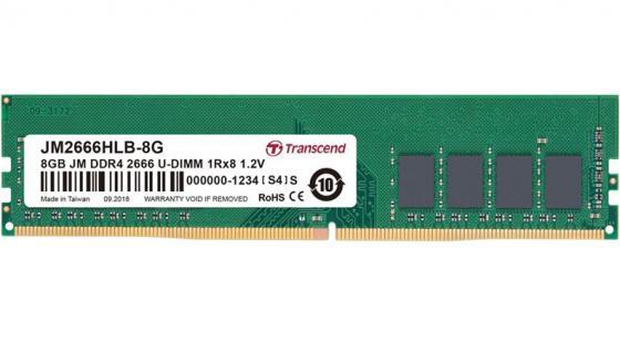 Фото - Оперативная память 8Gb (1x8Gb) PC4-21300 2666MHz DDR4 DIMM CL19 Transcend JM2666HLB-8G оперативная память 8gb 1x8gb pc4 21300 2666mhz ddr4 dimm cl19 patriot psd48g266681