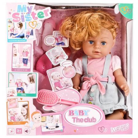 Игровой набор Shantou T10755 43 см со звуком пьющая писающая кукла shantou gepai my baby 30 см со звуком пьющая писающая