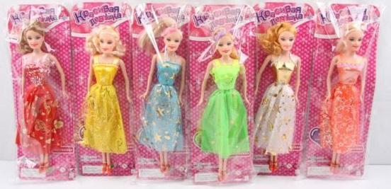 Кукла Shantou Кукла AQ088-4 29 см кукла yako m6579 6
