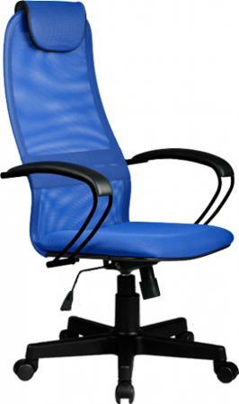Кресло BP-8 PL № 23 сетка, синий