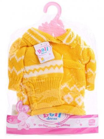 Одежда для кукол Shantou Одежда для куклы одежда