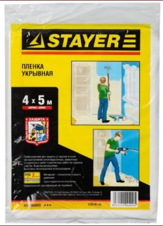 Пленка STAYER 1225-07-05 STANDARD защитная укрывочная, HDPE, 7 мкм, 4 х 5 м цены