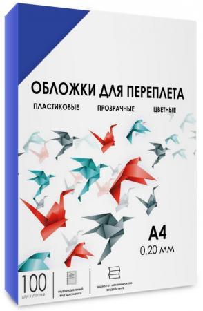 Обложки для переплета прозрачные пластиковые ГЕЛЕОС А4, 0.2 мм, синие, 100 шт. PCA4-200BL