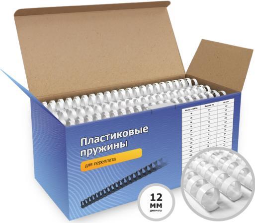 Пластиковые пружины для переплета ГЕЛЕОС 12 мм (70-91 лист), белые, 100 шт. защитные пластиковые пакеты plastic liners 100 шт