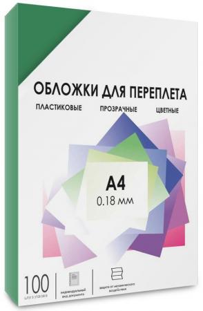 цена на Обложки для переплета прозрачные пластиковые ГЕЛЕОС А4, 0.18, мм, зеленые, 100 шт.