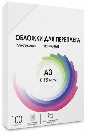 Обложки для переплета прозрачные пластиковые ГЕЛЕОС А3, 0.18 мм, 100 шт. защитные пластиковые пакеты plastic liners 100 шт
