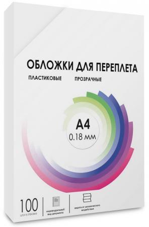 цена на Обложки для переплета прозрачные пластиковые ГЕЛЕОС А4, 0.18 мм, 100 шт.