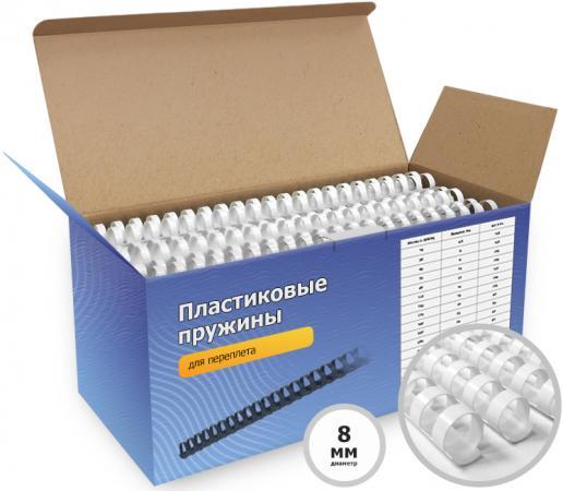 Фото - Пластиковые пружины для переплета ГЕЛЕОС 8 мм (30-51 лист), белые, 100 шт. молочко для загара spf 30 sunguard 150 мл