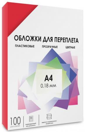 Обложки для переплета прозрачные пластиковые ГЕЛЕОС А4, 0.18 мм, красные, 100 шт.