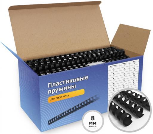 Пластиковые пружины для переплета ГЕЛЕОС 8 мм (30-51 лист), черные, 100 шт. защитные пластиковые пакеты plastic liners 100 шт