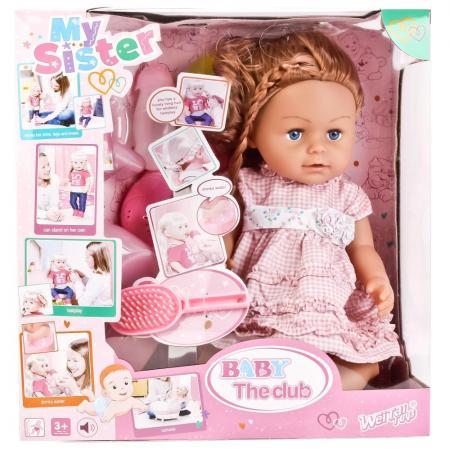 Игровой набор Shantou T10767 43 см со звуком пьющая писающая кукла shantou gepai my baby 30 см со звуком пьющая писающая