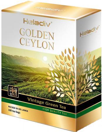 Чай зеленый HELADIV Vintage 300 гр. стоимость