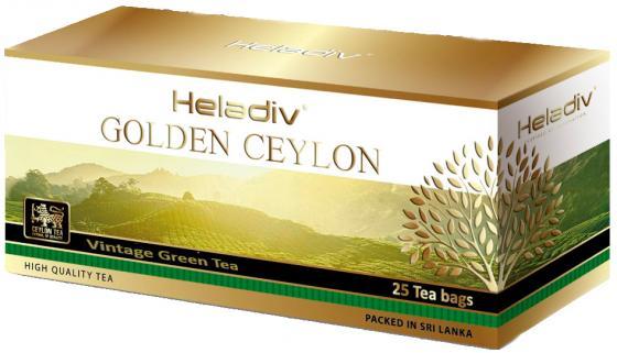 Чай зеленый HELADIV Vintage 50 гр. стоимость