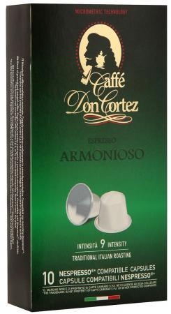 Кофе в капсулах Carraro Don Cortez - Armonioso 84 грамма кофе зерновой carraro crema espresso 1 кг