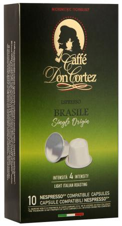 Кофе в капсулах Carraro Don Cortez - Brasile 84 грамма часть ями yami 6 мока кофе фильтровальной бумаги 4 6 человек