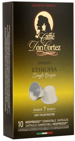 Кофе в капсулах Carraro Don Cortez - Ethiopia 84 грамма капсулы для кофемашин don cortez ethiopia 10 шт