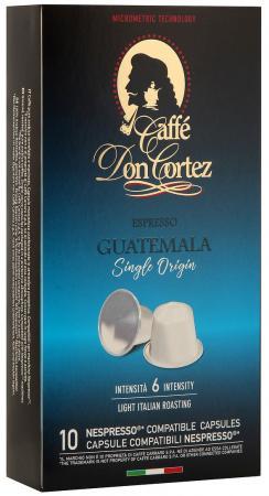 Кофе в капсулах Carraro Don Cortez - Guatemala 84 грамма капсулы для кофемашин don cortez guatemala 10 шт