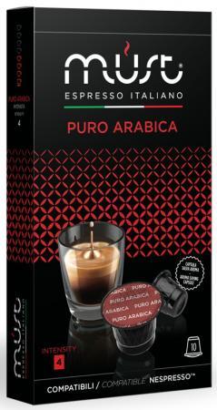Кофе в капсулах MUST Nespresso - Puro Arabica 91 грамм must n puro arabica 10шт