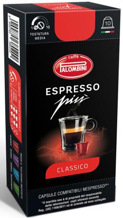 Кофе в капсулах Palombini Espresso PIU Classico 55 грамм цена