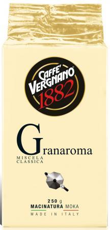 Кофе молотый Vergnano Gran Aroma 250 грамм цена 2017