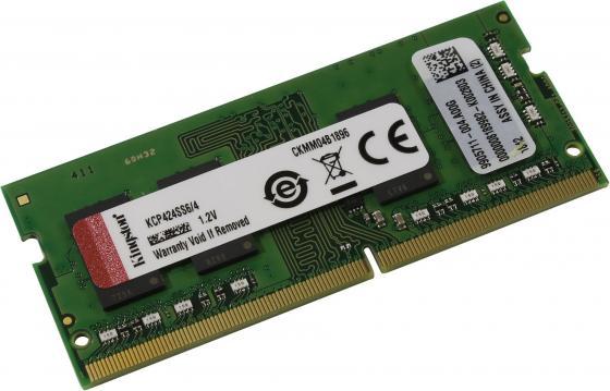 Оперативная память 4Gb (1x4Gb) PC4-19200 2400MHz DDR4 SO-DIMM CL17 Kingston KCP424SS6/4