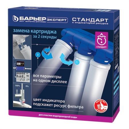 Фото - Водоочиститель Барьер Барьер EXPERT Standard 4л. водоочиститель барьер expert standard с индикатором ресурса