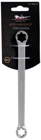 Ключ накидной AIRLINE AT-TRS-04 (20 / 24 мм) накидной torx