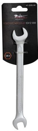 Ключ рожковый AIRLINE AT-DOS-04 (10 / 12 мм) Cr-V ключ airline at dos 09 14 15 мм